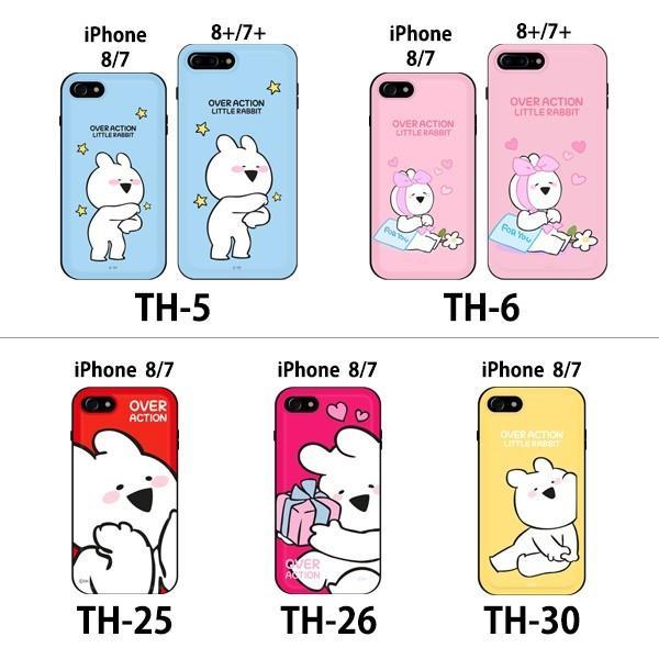 すこぶる動くウサギ 正規品 iPhone SE 第2世代 /8 / 7 スマホケース カード入れ iPhone 8+ / 7+ スタンド式 カード収納 ICカード ネコポス|vaniastore|03