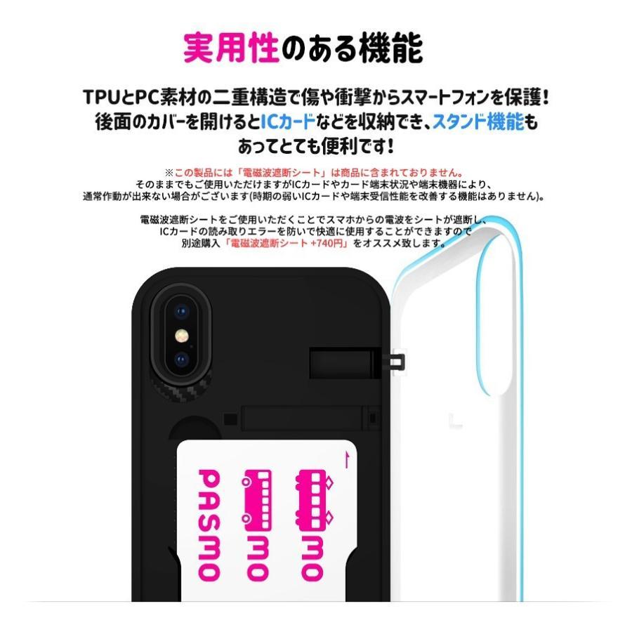 すこぶる動くウサギ 正規品 iPhone SE 第2世代 /8 / 7 スマホケース カード入れ iPhone 8+ / 7+ スタンド式 カード収納 ICカード ネコポス|vaniastore|05