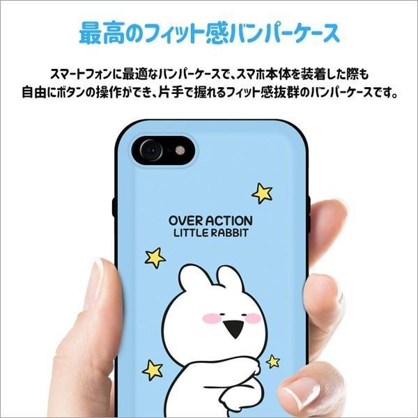 すこぶる動くウサギ 正規品 iPhone SE 第2世代 /8 / 7 スマホケース カード入れ iPhone 8+ / 7+ スタンド式 カード収納 ICカード ネコポス|vaniastore|07