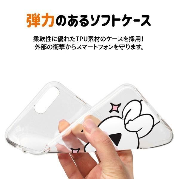 すこぶる動くウサギ 正規品 iPhone Xs Max ケース カバー クリア ソフト TPU  オーバーアクション Over Action Rabbit アイフォン ネコポス|vaniastore|04
