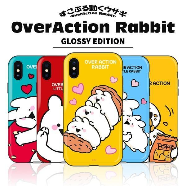 すこぶる動くウサギ 正規品 iPhone XR X/XS SE 第2世代/8/7 スマホケース 光沢 グロッシー ハードケース バンパーケース  韓国 ネコポス|vaniastore
