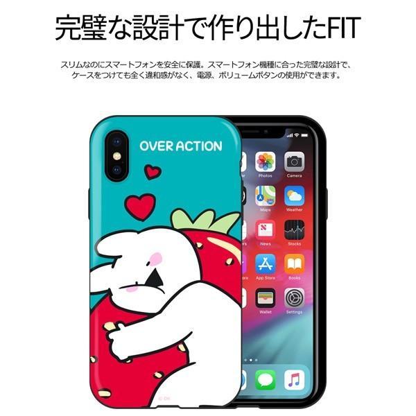 すこぶる動くウサギ 正規品 iPhone XR X/XS SE 第2世代/8/7 スマホケース 光沢 グロッシー ハードケース バンパーケース  韓国 ネコポス|vaniastore|05