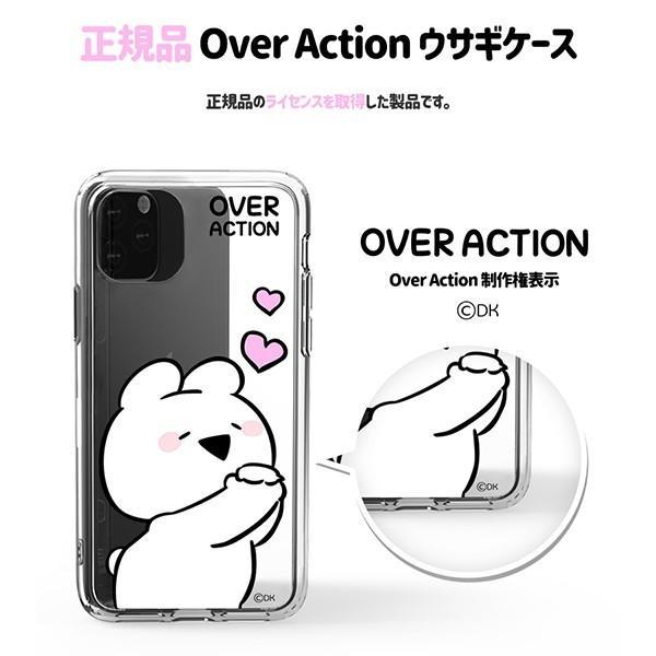 すこぶる動くウサギ 強化ガラスケース 正規品 iPhone SE 第2世代 11pro 11 7 8 X XS XR スマホケース Over Action Rabbit ネコポス|vaniastore|02