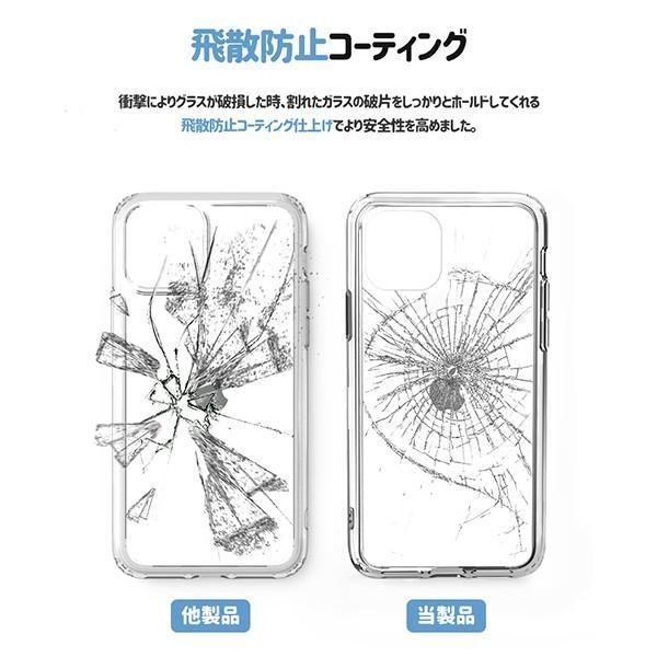 すこぶる動くウサギ 強化ガラスケース 正規品 iPhone SE 第2世代 11pro 11 7 8 X XS XR スマホケース Over Action Rabbit ネコポス|vaniastore|03
