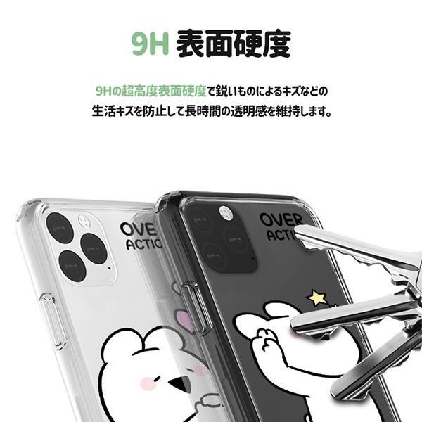 すこぶる動くウサギ 強化ガラスケース 正規品 iPhone SE 第2世代 11pro 11 7 8 X XS XR スマホケース Over Action Rabbit ネコポス|vaniastore|04