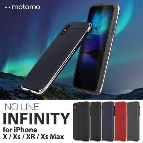 iPhone X / Xs / iPhone XR / iPhone Xs Max ケース INFINITY バンパーケース  スマホ カバー シンプル  ストラップホール ヘアライン加工 ネコポス|vaniastore
