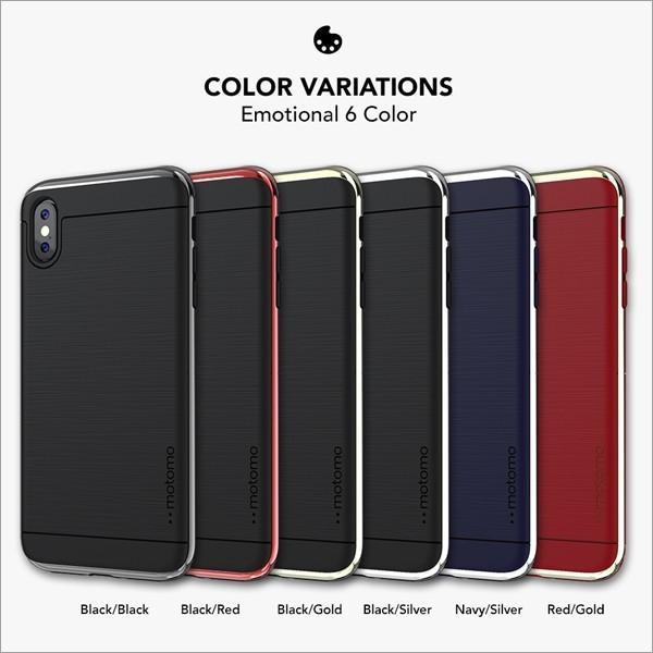iPhone X / Xs / iPhone XR / iPhone Xs Max ケース INFINITY バンパーケース  スマホ カバー シンプル  ストラップホール ヘアライン加工 ネコポス|vaniastore|02