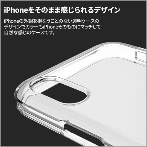 iPhone X / Xs / iPhone XR / iPhone Xs Max クリアケース ACHROME SHIELD Premium スマホケース アイフォン カバー バンパー  ネコポス無料|vaniastore|02