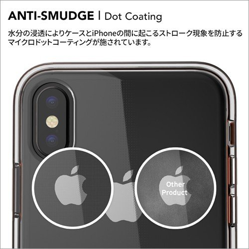 iPhone X / Xs / iPhone XR / iPhone Xs Max クリアケース ACHROME SHIELD Premium スマホケース アイフォン カバー バンパー  ネコポス無料|vaniastore|03