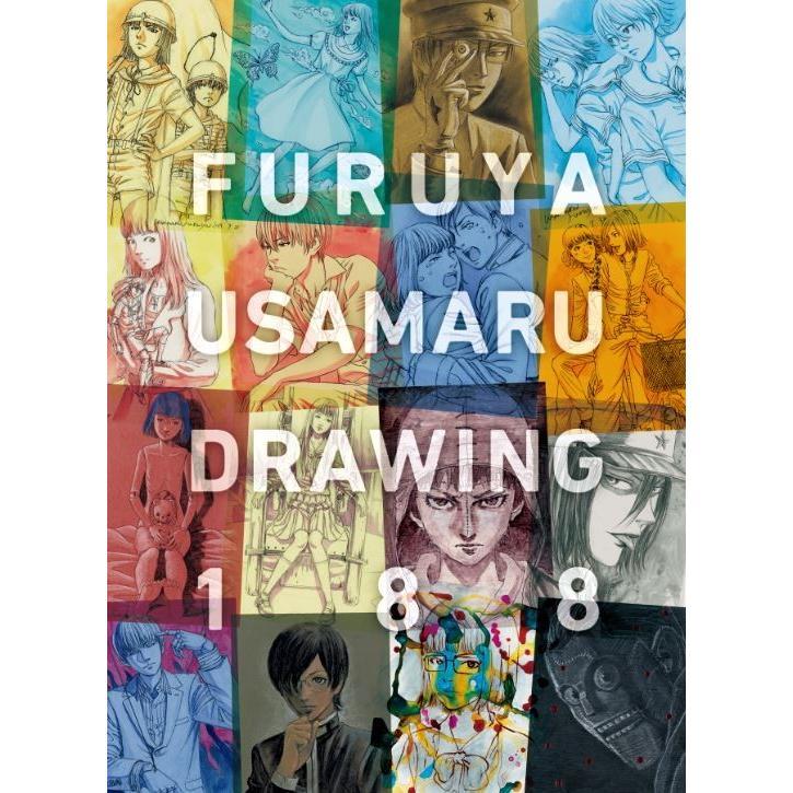古屋兎丸 展示会カタログ『FURUYA USAMARU DRAWING188』★サイン入り★ vanilla-gallery
