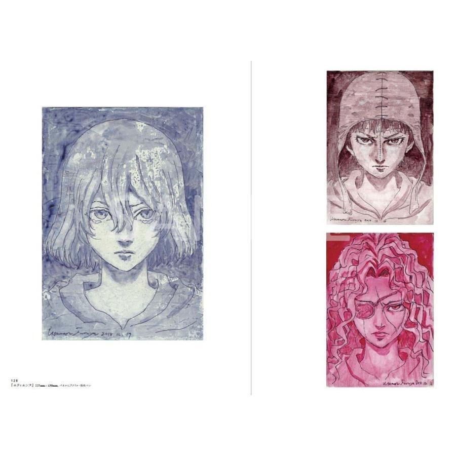 古屋兎丸 展示会カタログ『FURUYA USAMARU DRAWING188』★サイン入り★ vanilla-gallery 14