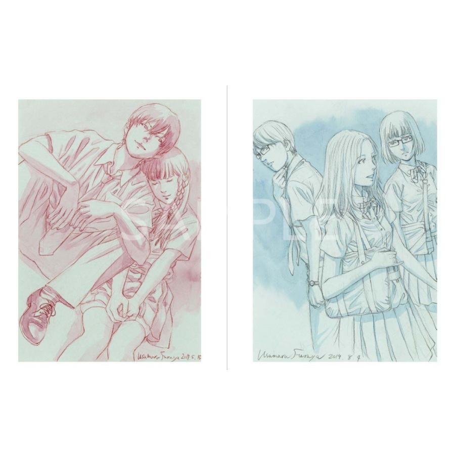 古屋兎丸 展示会カタログ『FURUYA USAMARU DRAWING188』★サイン入り★ vanilla-gallery 15