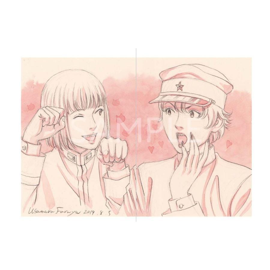 古屋兎丸 展示会カタログ『FURUYA USAMARU DRAWING188』★サイン入り★ vanilla-gallery 17