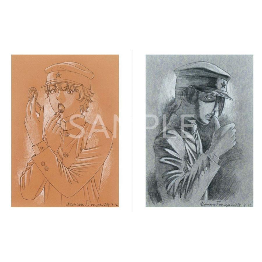 古屋兎丸 展示会カタログ『FURUYA USAMARU DRAWING188』★サイン入り★ vanilla-gallery 03