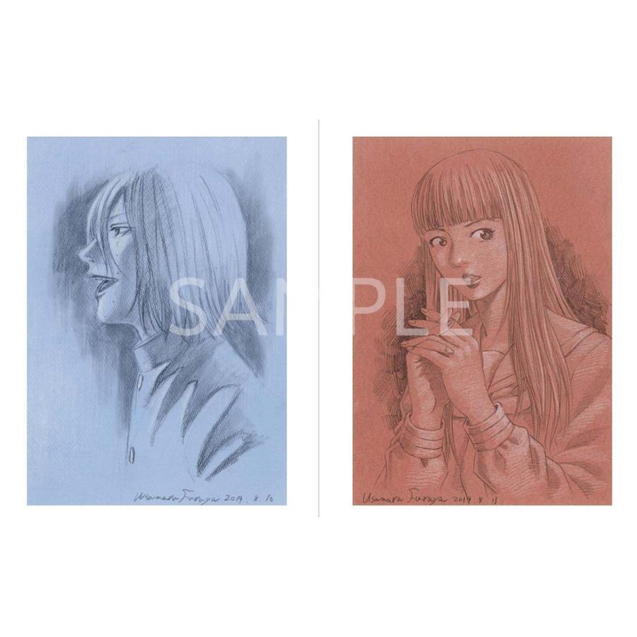 古屋兎丸 展示会カタログ『FURUYA USAMARU DRAWING188』★サイン入り★ vanilla-gallery 04