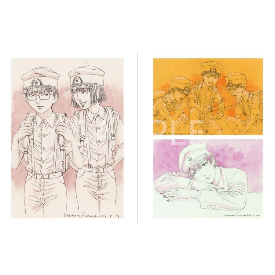 古屋兎丸 展示会カタログ『FURUYA USAMARU DRAWING188』★サイン入り★ vanilla-gallery 06
