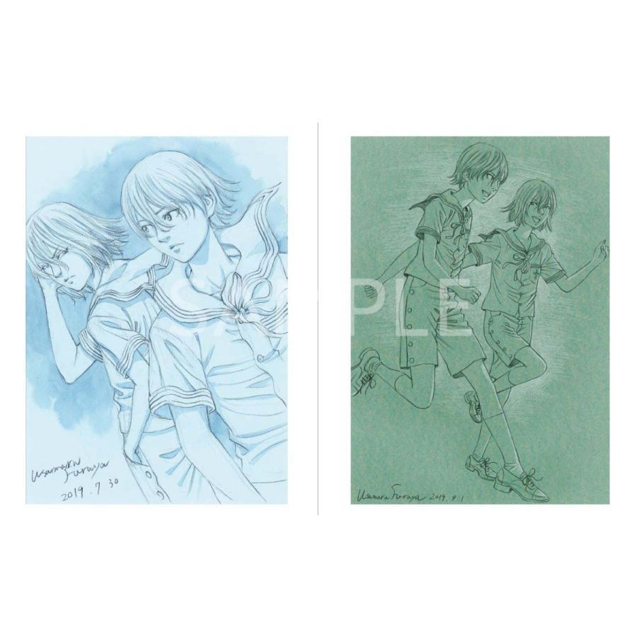 古屋兎丸 展示会カタログ『FURUYA USAMARU DRAWING188』★サイン入り★ vanilla-gallery 07