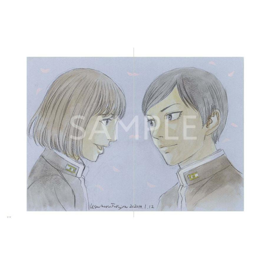 古屋兎丸 展示会カタログ『FURUYA USAMARU DRAWING188』★サイン入り★ vanilla-gallery 09