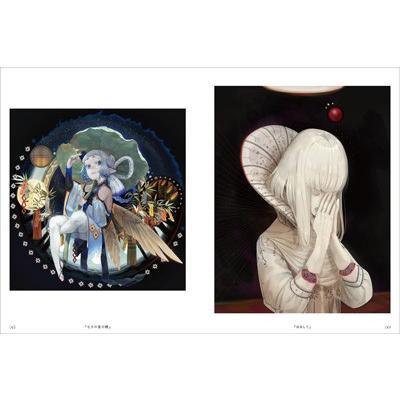 水溜鳥 画集『まどろみの夢と光の箱庭』|vanilla-gallery|05