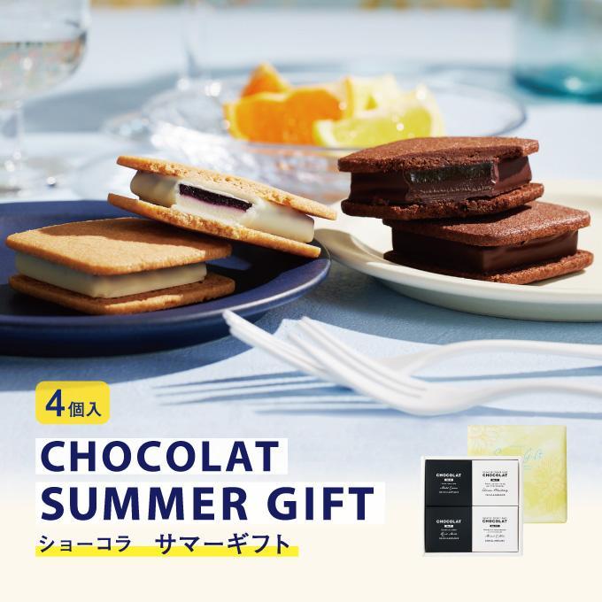 サマーギフト4個入 [8/16着迄] vanillabeansyokohama
