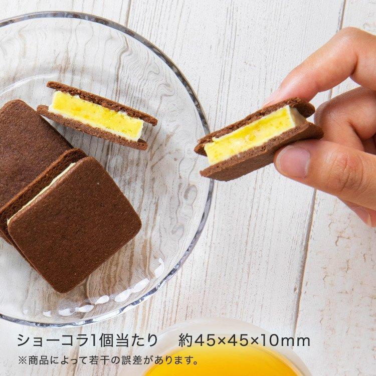 サマーギフト4個入 [8/16着迄] vanillabeansyokohama 14