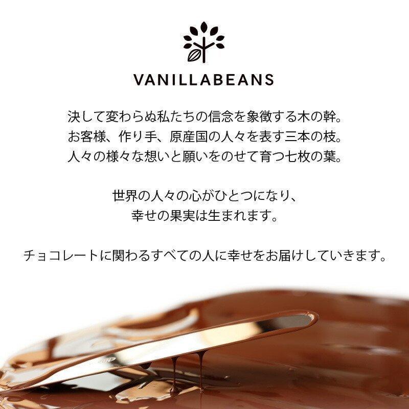 サマーギフト4個入 [8/16着迄] vanillabeansyokohama 19