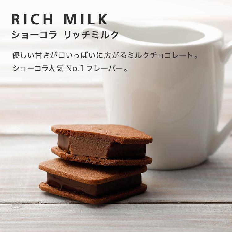 サマーギフト8個入(送料込) [8/16着迄] vanillabeansyokohama 11