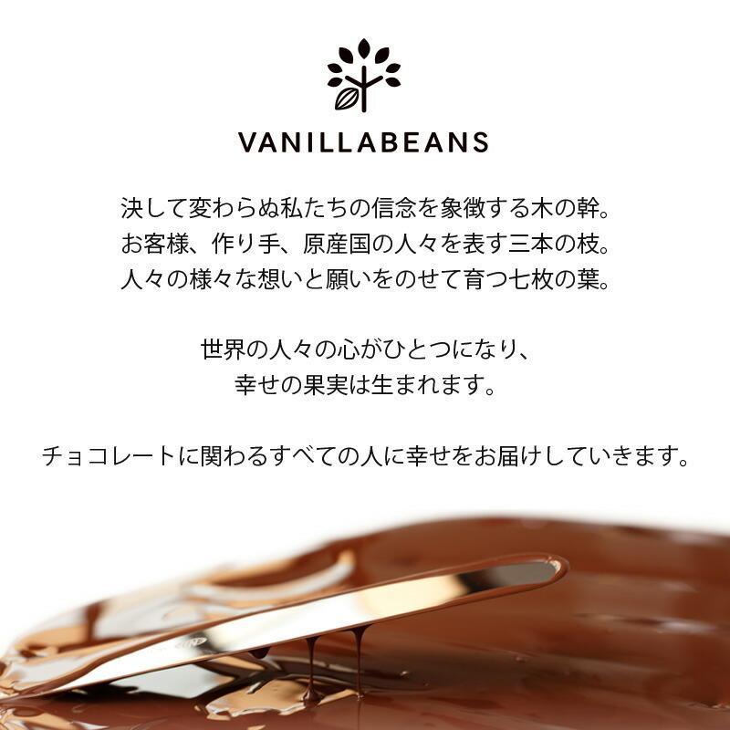 サマーギフト8個入(送料込) [8/16着迄] vanillabeansyokohama 19