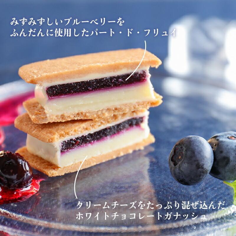 サマーギフト8個入(送料込) [8/16着迄] vanillabeansyokohama 09