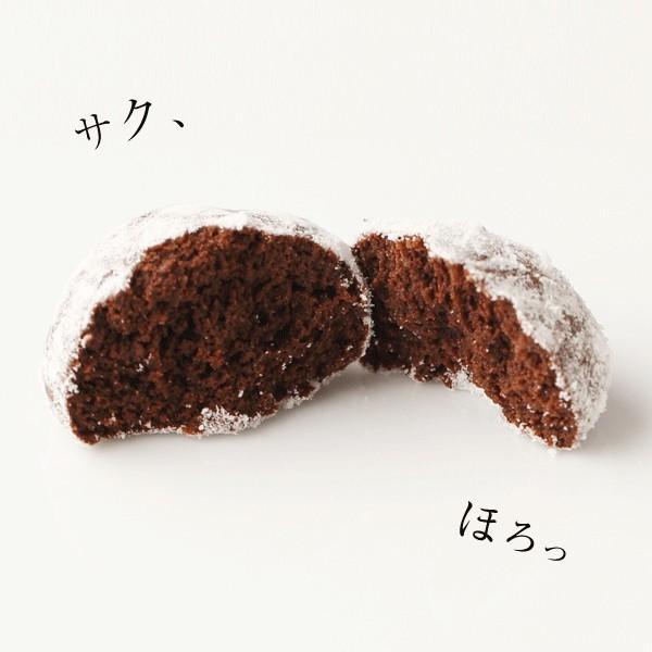 スノーボール・ココア8粒入|vanillabeansyokohama|03