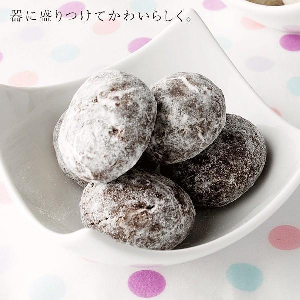 スノーボール・ココア8粒入|vanillabeansyokohama|04
