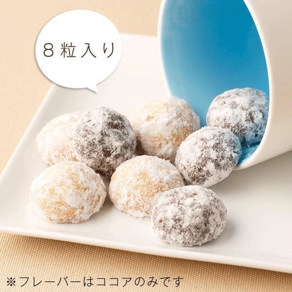 スノーボール・ココア8粒入|vanillabeansyokohama|05