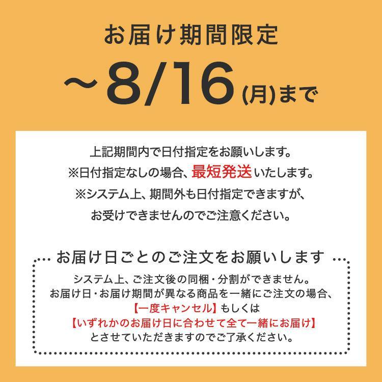 ドロップチョコレートたっぷりセット 150g×6袋 [8/16着迄]|vanillabeansyokohama|02