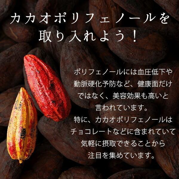 ドロップチョコレートたっぷりセット 150g×6袋 [8/16着迄]|vanillabeansyokohama|13
