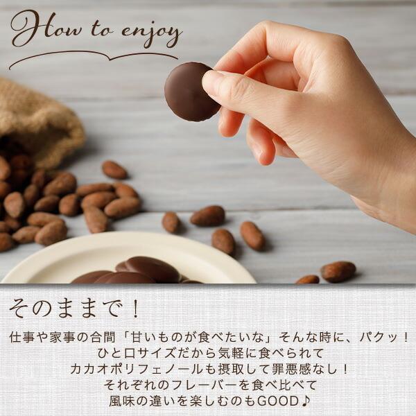 ドロップチョコレートたっぷりセット 150g×6袋 [8/16着迄]|vanillabeansyokohama|14
