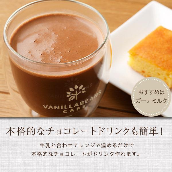 ドロップチョコレートたっぷりセット 150g×6袋 [8/16着迄]|vanillabeansyokohama|15