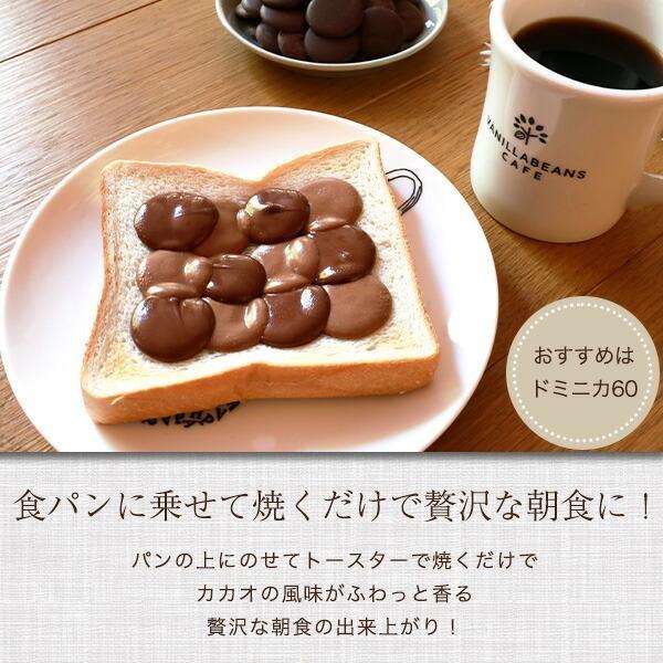 ドロップチョコレートたっぷりセット 150g×6袋 [8/16着迄]|vanillabeansyokohama|16
