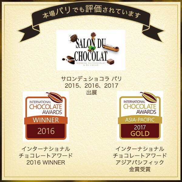 ドロップチョコレートたっぷりセット 150g×6袋 [8/16着迄]|vanillabeansyokohama|03