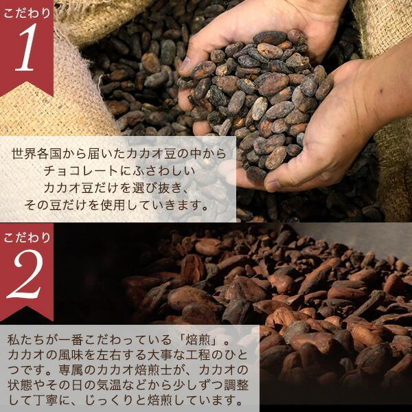 ドロップチョコレートたっぷりセット 150g×6袋 [8/16着迄]|vanillabeansyokohama|06