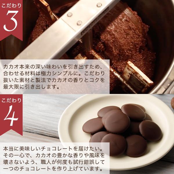 ドロップチョコレートたっぷりセット 150g×6袋 [8/16着迄]|vanillabeansyokohama|07