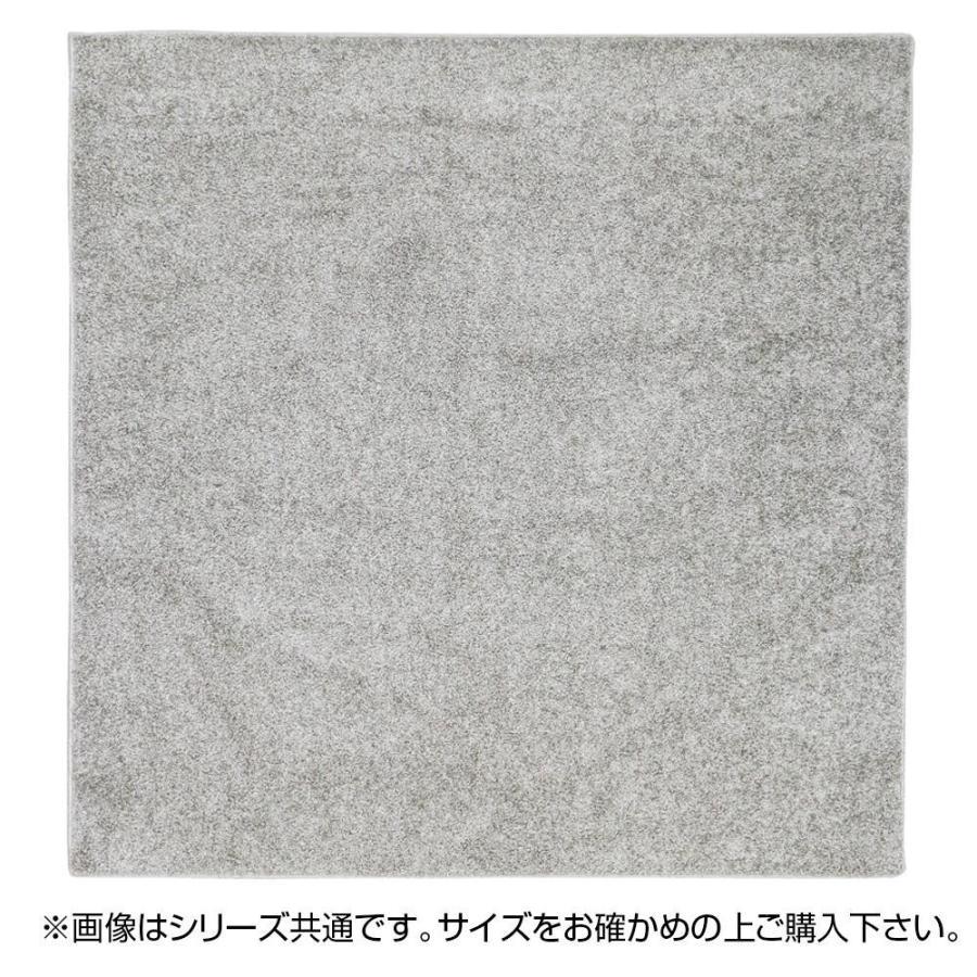 100%の保証 タフトラグ 240611938 約185×240cm デタント(折り畳み) 約185×240cm SI SI 240611938, モダン漆器  atakaya:f99d41dd --- grafis.com.tr