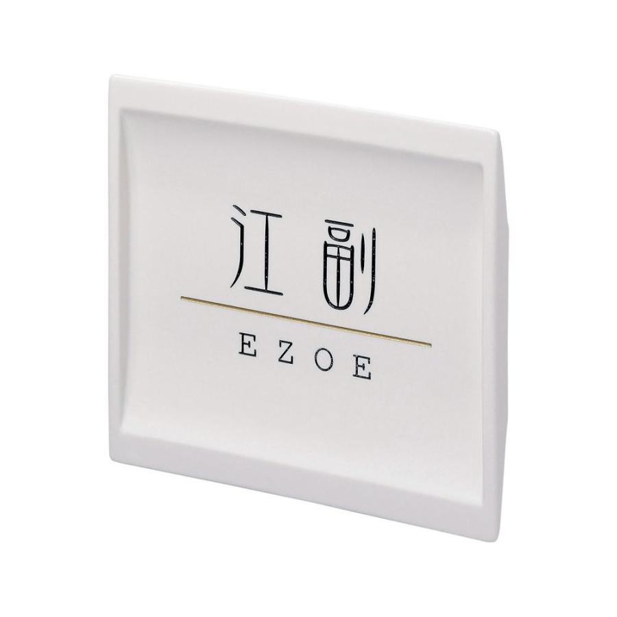(同梱不可)小さな表札 小さなタイル表札 ES-30
