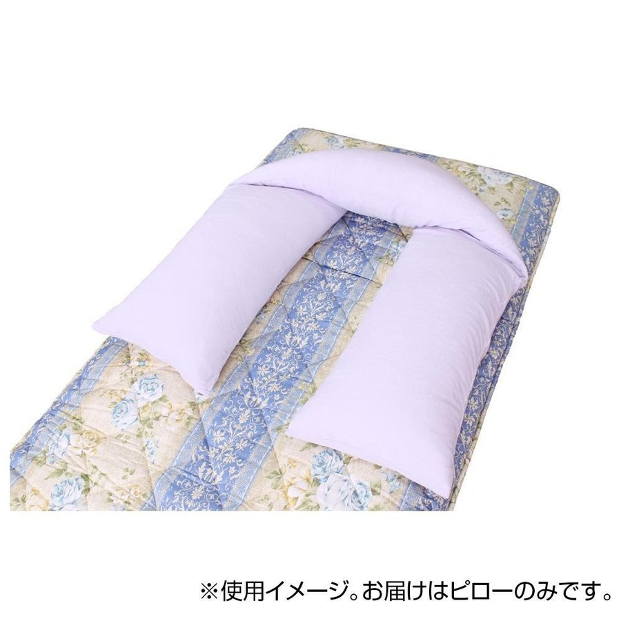 (同梱不可)ボディサポートピロー カバー付き クッション マシュマロ 抱き枕