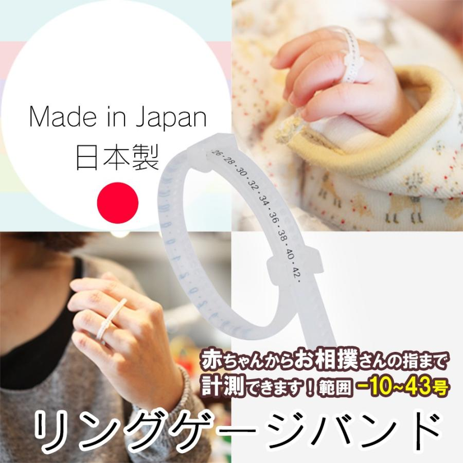 指のサイズ計測用(指輪用) リングゲージバンド 計測範囲-10~43号 (日本製) vanmore