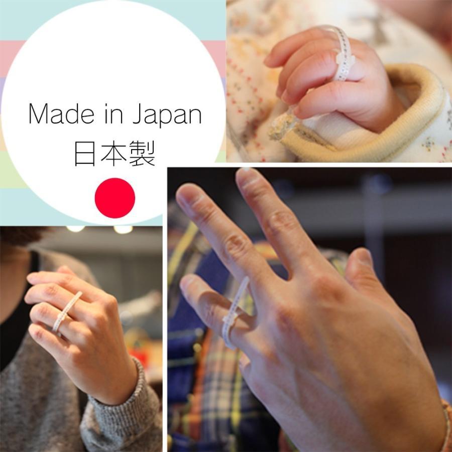 指のサイズ計測用(指輪用) リングゲージバンド 計測範囲-10~43号 (日本製) vanmore 02