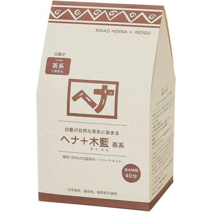 Naiad(ナイアード) ヘナ+木藍 茶系 400g 白髪染め ヘアカラー 送料無料|vape-land