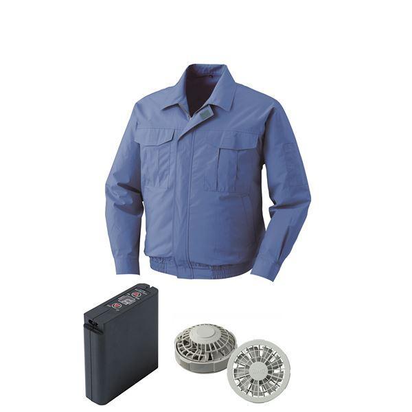 空調服 綿薄手ワーク空調服 大容量バッテリーセット ファンカラー:グレー 0550G22C24S6 〔カラー:ライトブルー サイズ:4L〕
