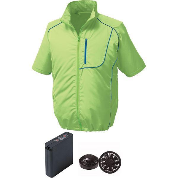 ポリエステル製半袖空調服 大容量バッテリーセット ファンカラー:ブラック 1720B22C17S3 〔ウエアカラー:ライムグリーン×ネイビー L〕