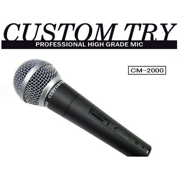 CUSTOMTRY カスタムトライ ダイナミックマイク CM-2000 マイクケーブル付き __ 即納 メーカー公式ショップ