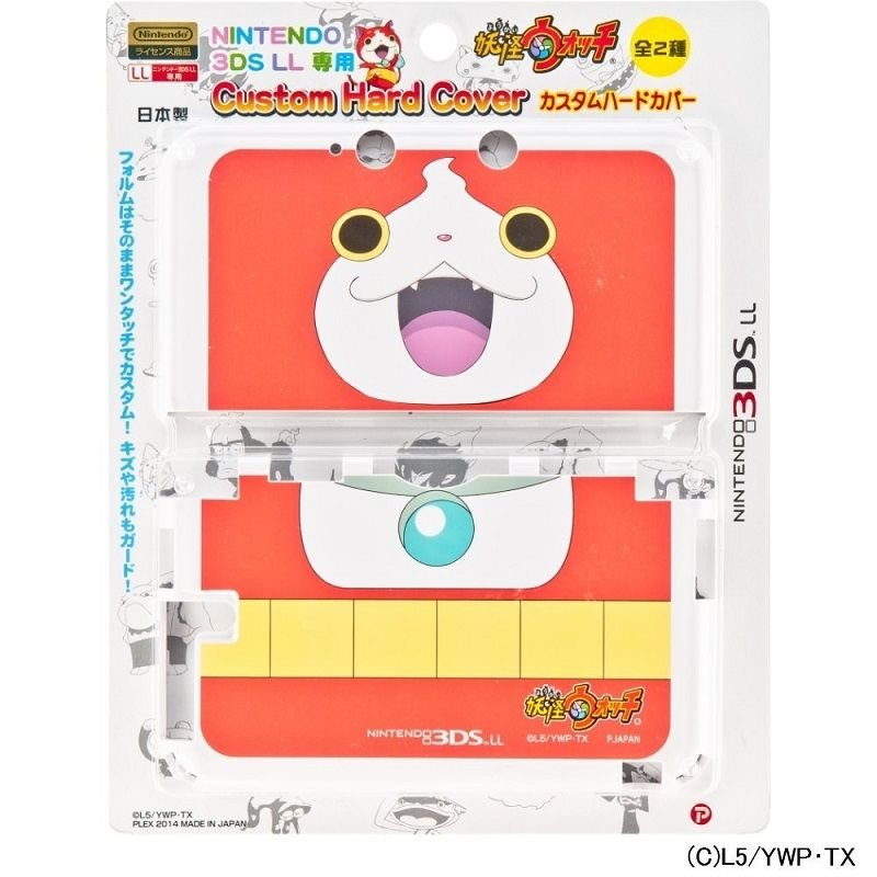 妖怪ウォッチ NINTENDO 3DS LL専用 カスタムハードカバー ジバニャンVer. _. vaps 02